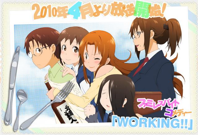 Трейлер 2 сезона «Working'!!»