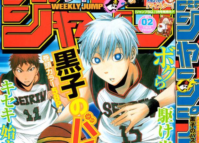 Анонс сериала «Kuroko no Basket»