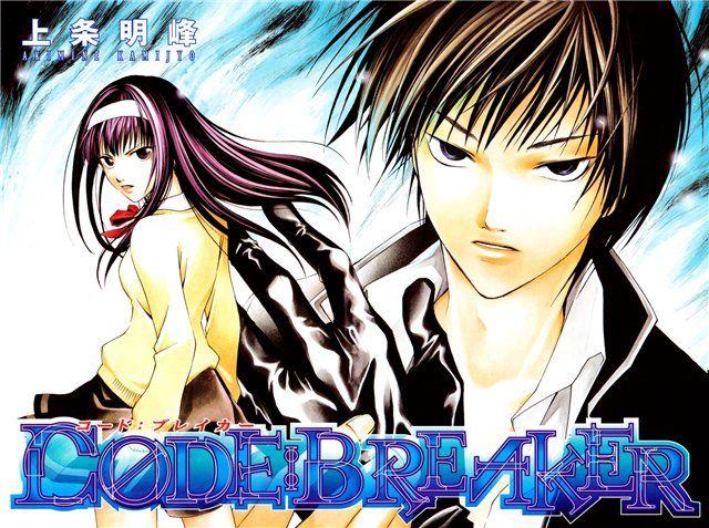 Анонс аниме «Code:Breaker»