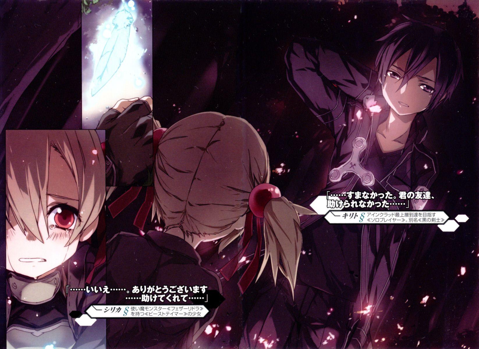 Анонс аниме «Sword Art Online»