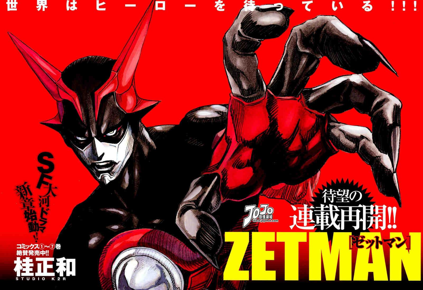 Анонс сериала «Zetman»