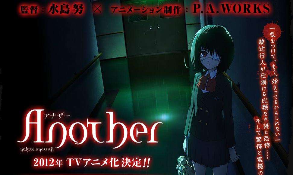 Новый трейлер сериала «Another»