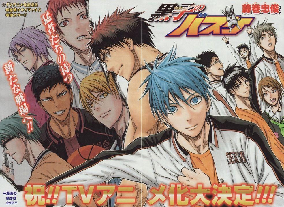 Трейлер сериала «Kuroko no Basket»
