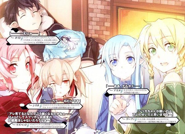 Анонс даты «Sword Art Online»