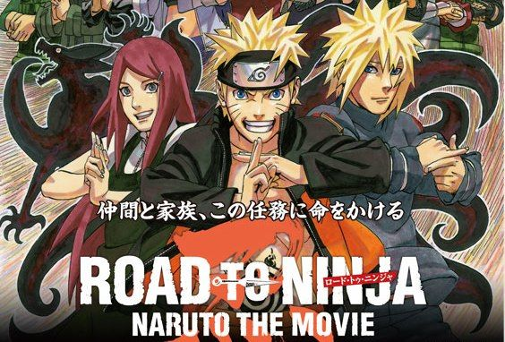 Тизер мувика «Naruto: Road to Ninja»