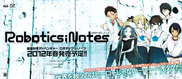 Промо «Robotics;Notes»