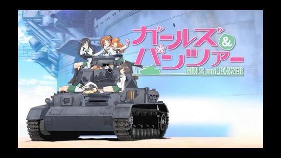 Анонс сериала «Girls und Panzer».