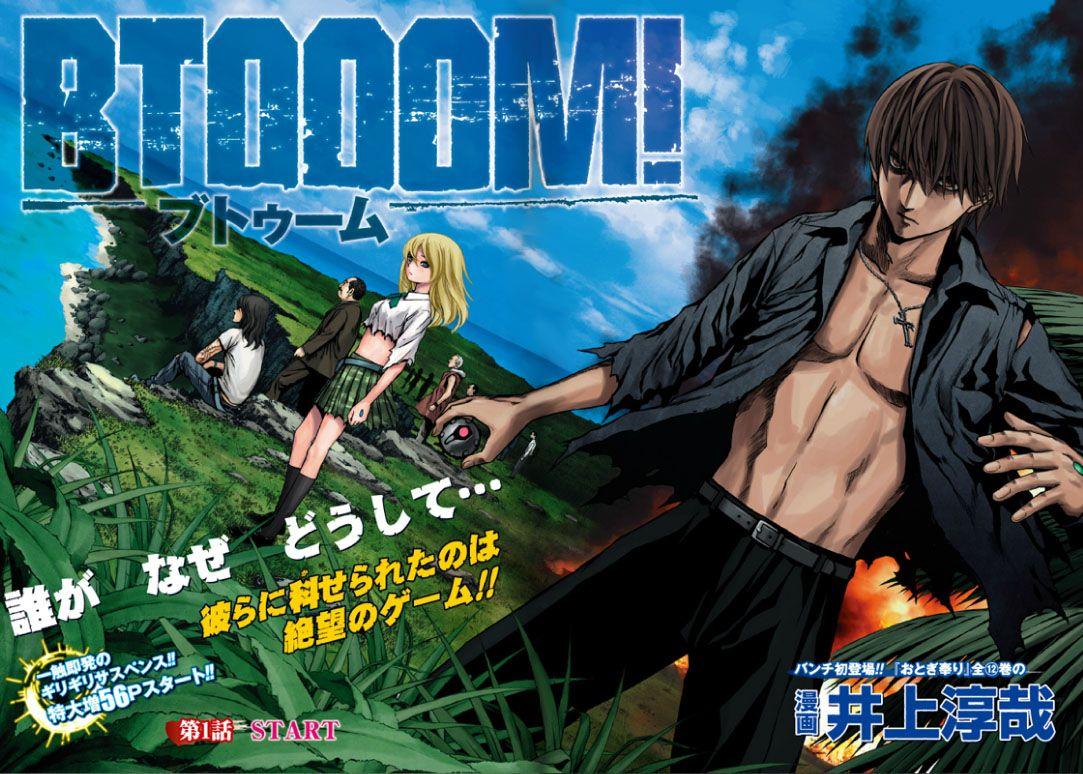 Анонс сериала «Btooom!».