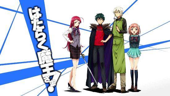 Анонс сериала «Hataraku Maou-sama!»