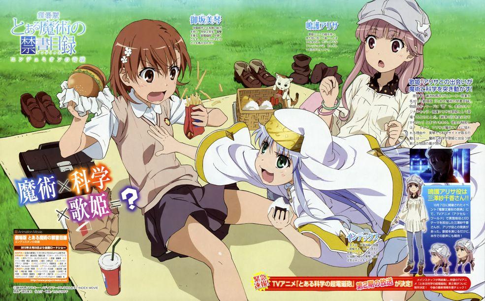Трейлер фильма «To aru Majutsu no Index».