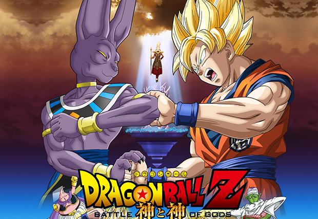 Полный трейлер фильма «Dragon Ball Z: Battle of Gods».