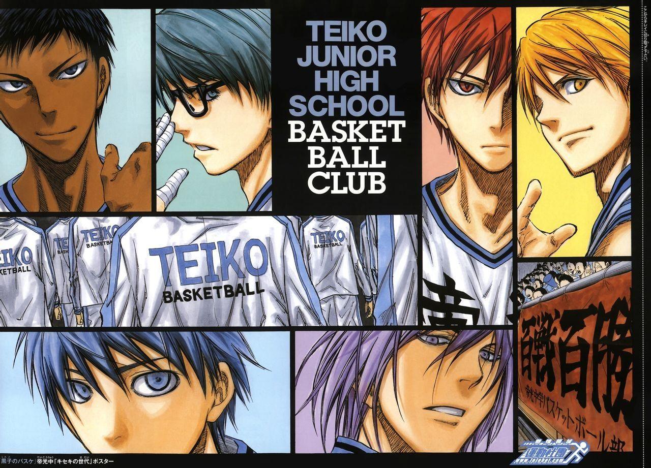 Промо Овашки «Kuroko no Basket Tip-off».