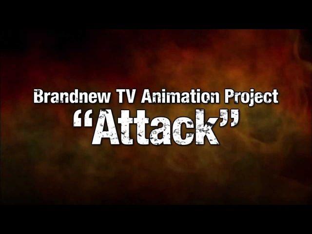 Новый проект от режиссера «Death Note».