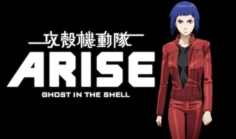 Трейлер и подробности проекта «Ghost in the Shell Arise»