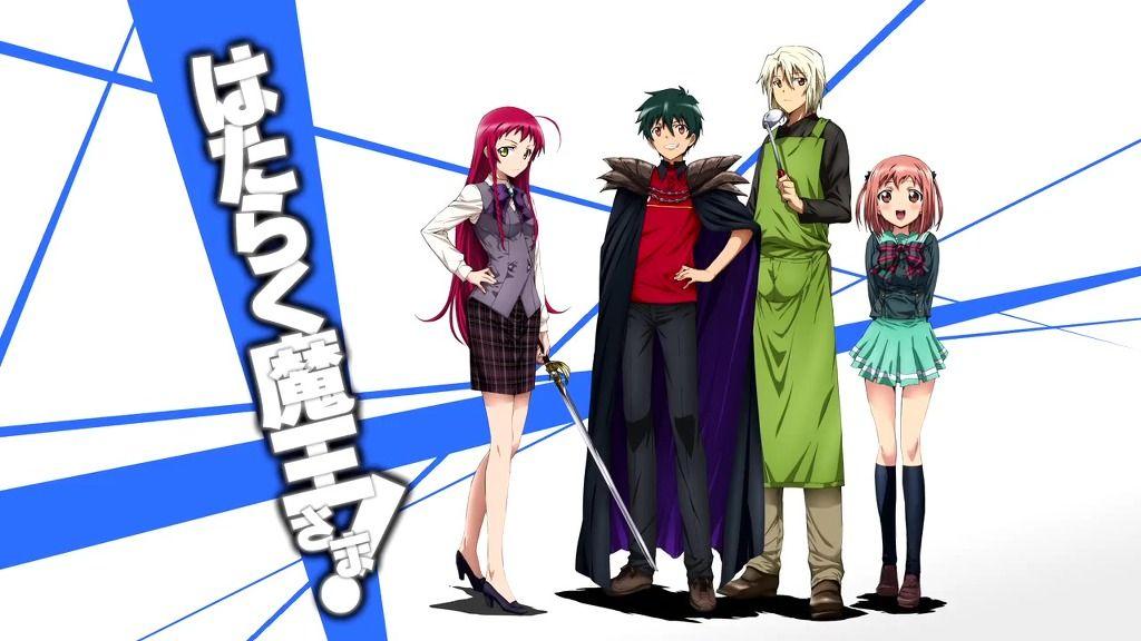 Полный трейлер «Hataraku Maou-sama!»