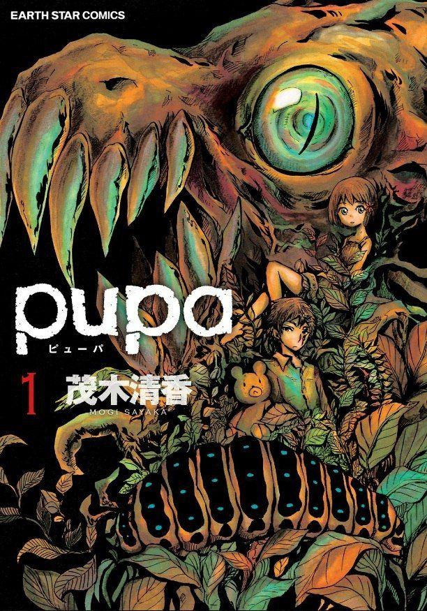 Анонс аниме «Pupa»