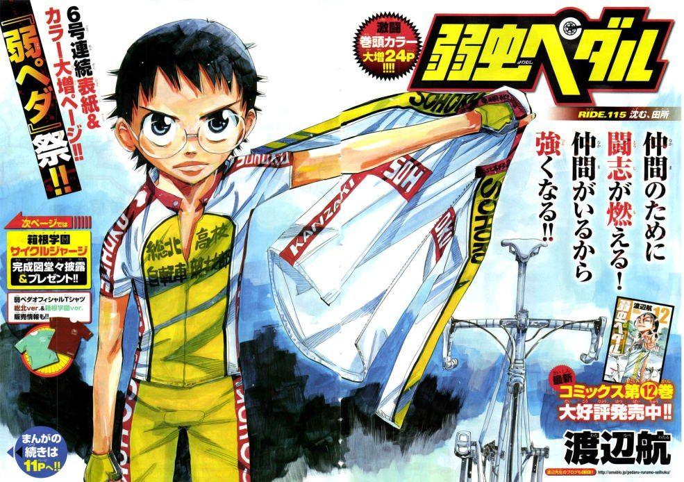 Анонс OAD «Yowamushi Pedal»
