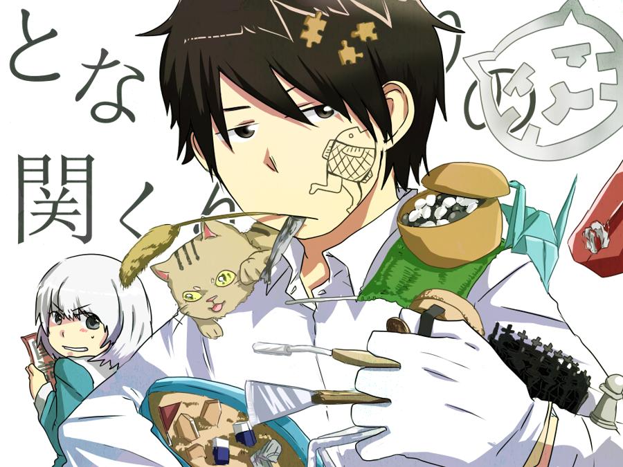 Анонс аниме «Tonari no Seki».