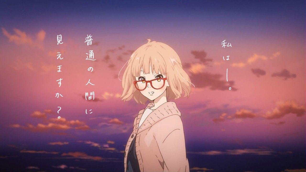 Анонс аниме «Kyōkai no Kanata».