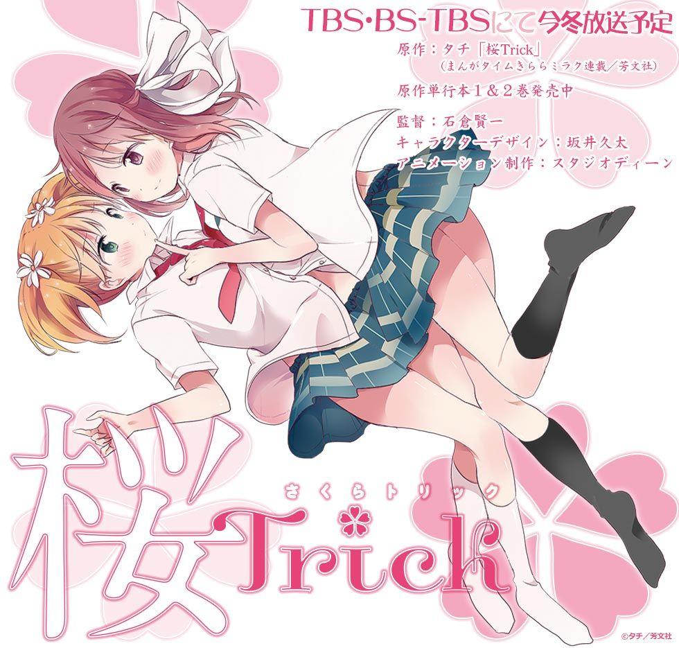 Sakura-Trick