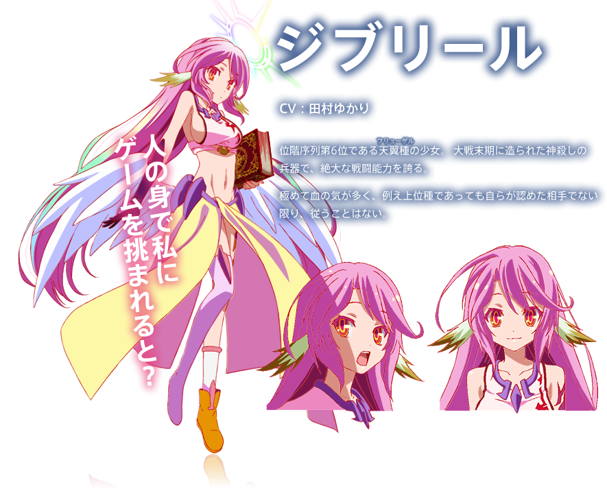 img-character-jibril