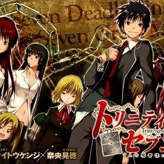 Анонс аниме Trinity Seven: 7-Nin no Mahoutsukai