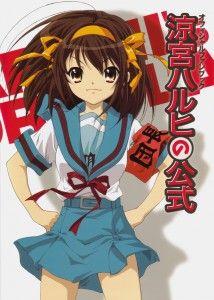 968full-the-melancholy-of-haruhi-suzumiya-poster