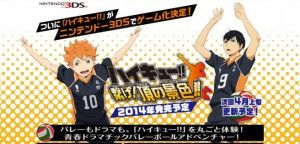 haikyuu_3ds1-656x317