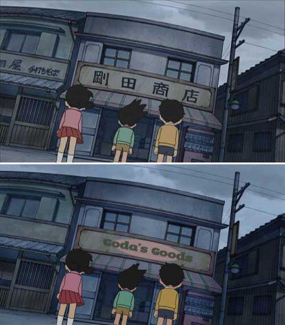 Родные сердцу каждого анимешника японские кракозябры заменены латиницей.