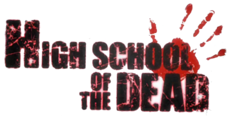 highschool_of_the_dead_logo_by_khriistopher-d4n5nke