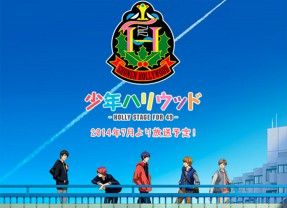 2-ой сезон Shōnen Hollywood