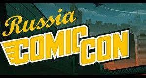 Comic_Con_Russia_615x330.jpg1_615x330
