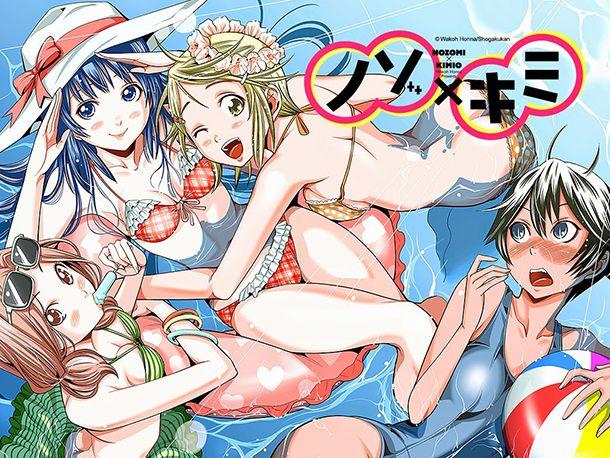 Nozo-x-Kimi-illustration-manga