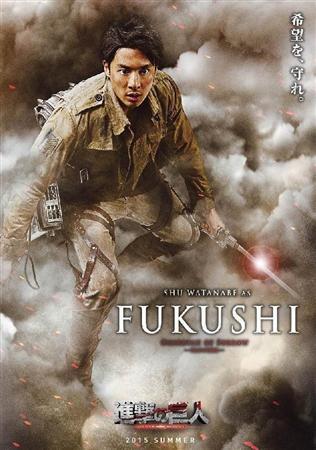 Фукуши