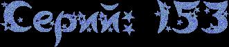 4maf.ru_pisec_2014.11.13_21-24-48