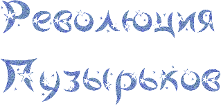 4maf.ru_pisec_2014.11.13_21-25-21
