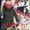 Еще один трейлер полнометражного «The Last — Naruto the Movie»