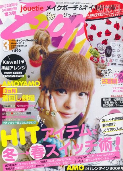 japan-magazine-39