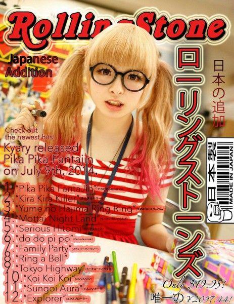 kyary_pyamu_pyamu_magazine_by_sonikkuchick-d7xxepu