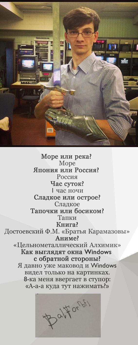 Без имени-3првововоаплаапп