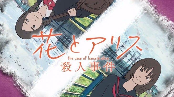 Hana-to-Alice-Satsujin-Jiken-730x409
