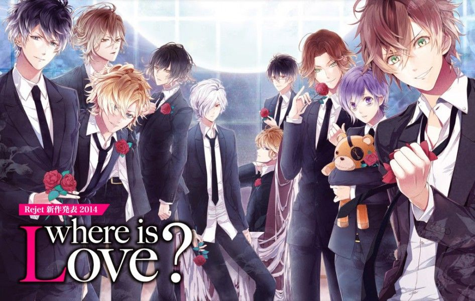Rejet-2014-where-is-Love-PV