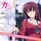 Новый промо ролик аниме Re-Kan!
