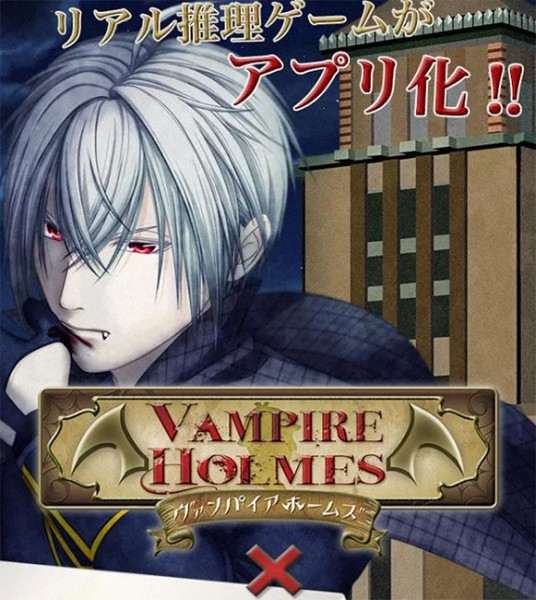 Vampire-Holmes-game