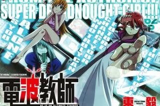 Премьера аниме Denpa Kyōshi назначена на Апрель 2015