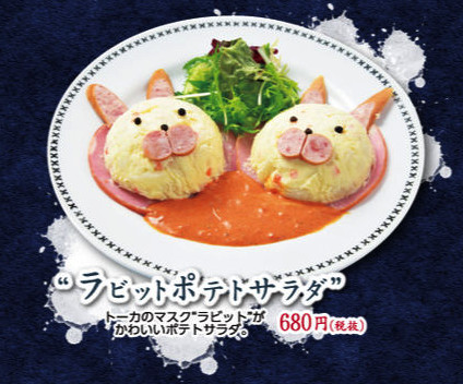 кроличий салат