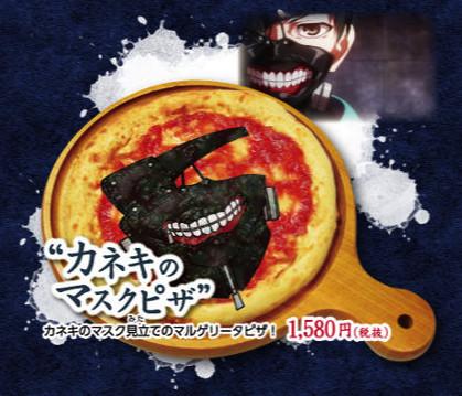 пицца с маской