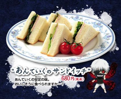 сэндвич антейку