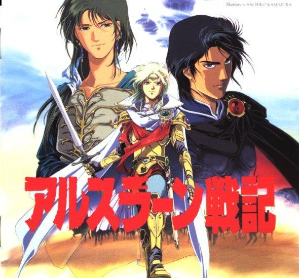 The_Heroic_Legend_of_Arslan-490808229-large