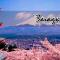 Загадки Японии: священные предметы